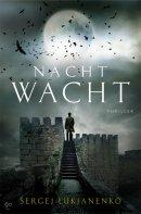 Nachtwacht - Night Watch - Sergei Lukyanenko
